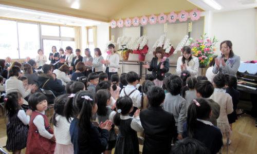 4月3日(水)第1回入園式を行いました